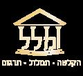 לוגו מללPNG-03